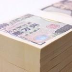 【2回目】日本政策金融公庫へ不動産の融資の相談をしてきました